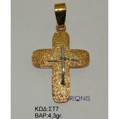 Χρυσός Σταυρός ΣΤ7 σε Δίχρωμο Χρυσό