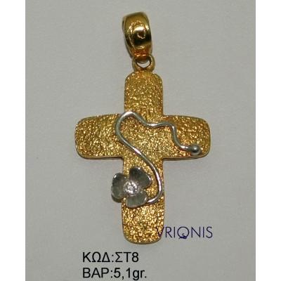 Χρυσός Σταυρός ΣΤ8 σε Δίχρωμο Χρυσό
