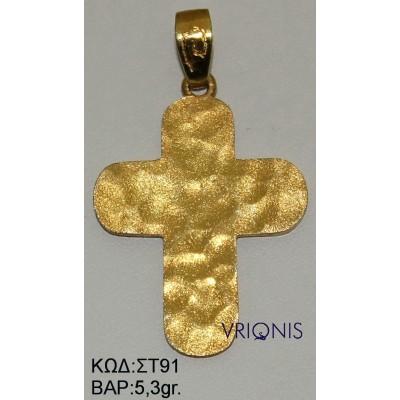 Χρυσός Σταυρός ΣΤ91
