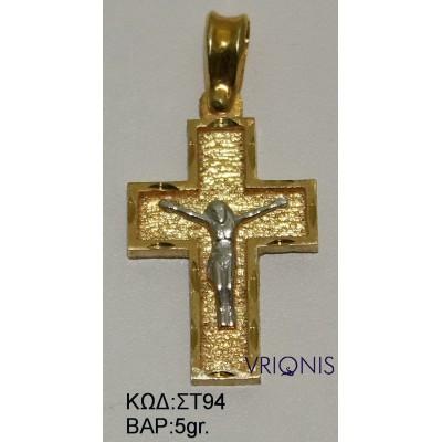Χρυσός Σταυρός ΣΤ94 σε Δίχρωμο Χρυσό