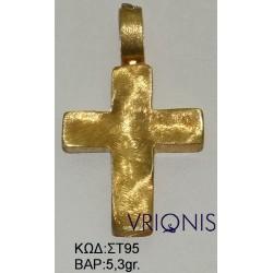 Χρυσός Σταυρός ΣΤ95
