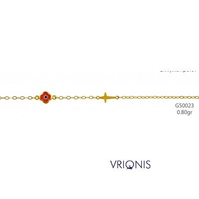 G50023 | Χρυσό Παιδικό Βραχιόλι με Ματάκι - Σταυρό